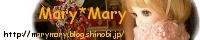 Mary*Mary